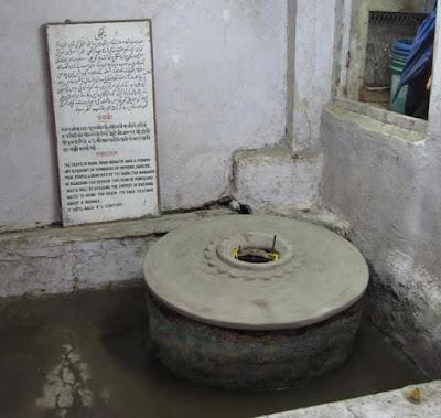 नहर-ए-पाणचक्की