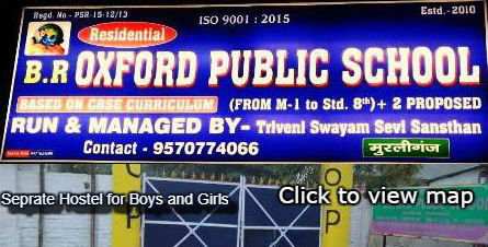 Oxford Public School (Advt)