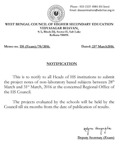 Notification regarding Project Note  -WBCHSE