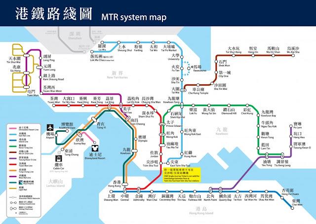 แผนที่ MTR ฮ่องกง
