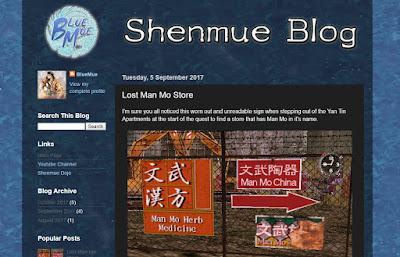 Shenmue Blog
