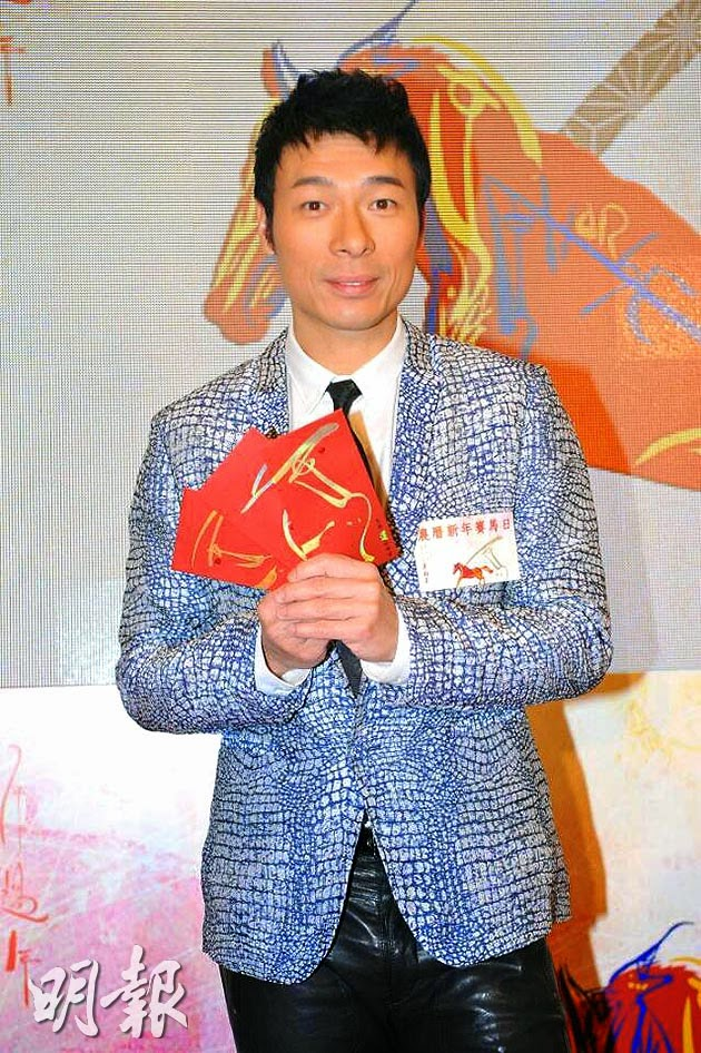 andy hui - photo #7