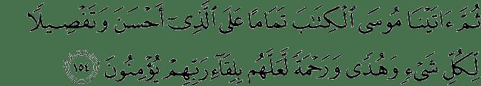 Surat Al-An'am Ayat 154