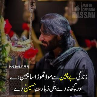 AQWAL-E-MASOOMEN (a s) | FREE ISLAMIC STUFF | NOHAY: SHIA