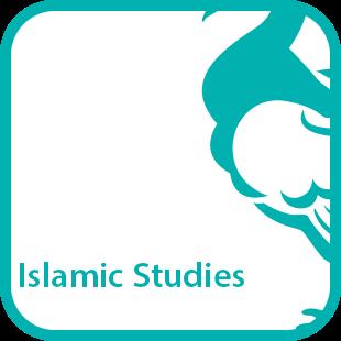 islamic_history_quizzes