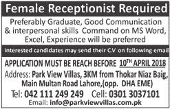 Private Jobs for Female Receptionist in Lahore Last Date 10 April