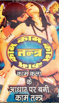Forbidden Art Bollywoods Adult Movie Posters