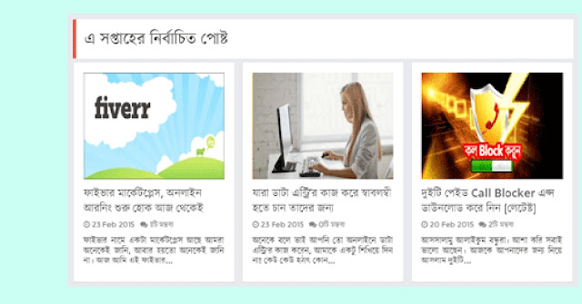 KalPurush Featured Post Widget
