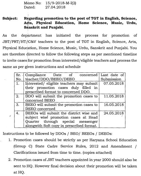 image : DSE/DEE Haryana Promotion from PRT/C&V Teacher to TGT 2018 @ Haryana-Education-News.com