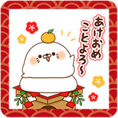 Seal & Vulgar Bear's New Year's Gift