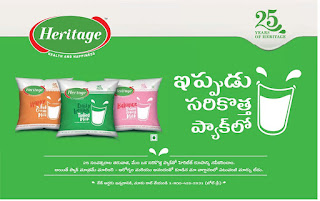 Heritage Milk in new pack