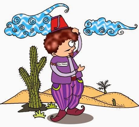 Abu Nawas kaget bukan main ketika seorang utusan Baginda Raja datang ke rumahnya Cerita Abu Nawas Menangkap Angin