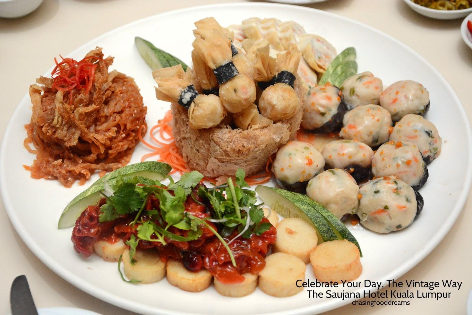 Corus Hotel Chinese Restaurant