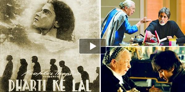 Listen to Zohra Sehgal Movie Songs on Raaga.com