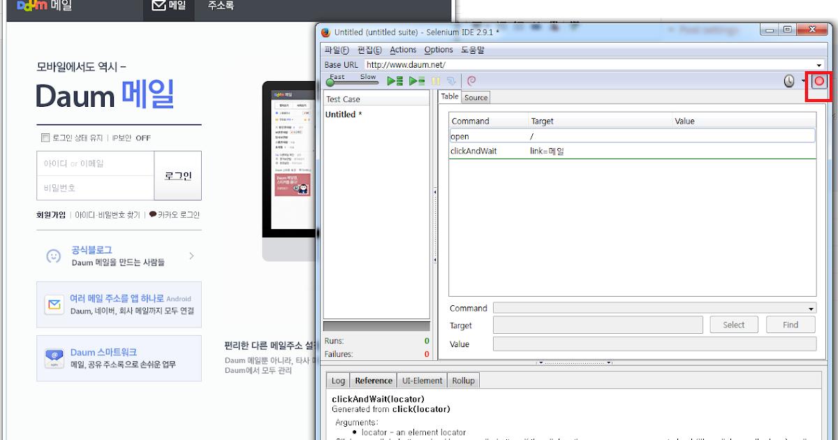 selenium webdriver 2.26.0