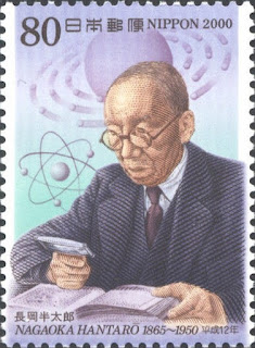हंतारो नागाओका Hantaro Nagaoka