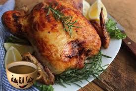 دجاج قاورمة للشيف شربينى , فراخ قاورمة , وصفات الدجاج , دجاج,برنامج الشيف,cbc سفرة 2014,الشيف شربينى,وصفات دجاج,اكلات بالدجاج والارز,,وصفات صدور دجاج,طبخات بالدجاج سهله,طبخات بالدجاج للغداء,طبخات بصدور الدجاج,اكلات بالدجاج والبطاطس,وصفات دجاج منال العالم,طريقة عمل دجاج ,وصفة دجاج سهلة وسريعة,وصفات الدجاج المشوي,دجاج مشوي بالفرن بالصور,طريقة تحضير دجاج ,طريقة تحضير الدجاج المحمر,طريقة تحضير دجاج مسحب,وصفات دجاج محمر بالفرن