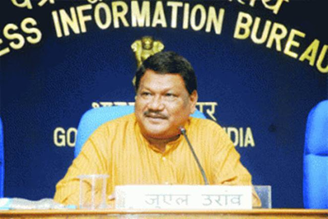 Union tribal affairs minister Jual Oram