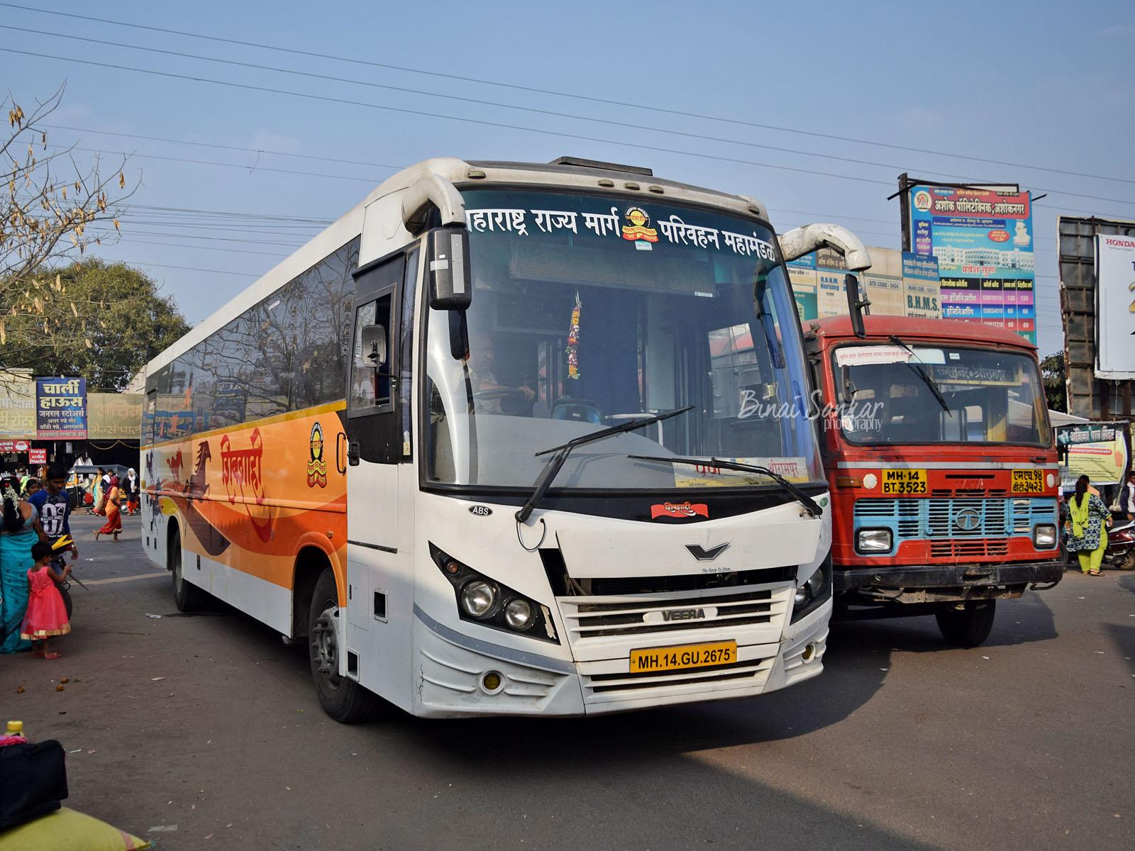 The Shivshahi Bus Owner {Forumaden}