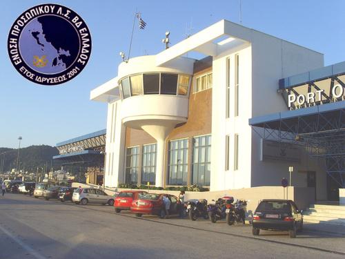 Ηγουμενίτσα: Σκληρή απάντηση της ΕΠΛΣΒΔΕ πρός το Υπουργικό Γραφείο κ. Υπουργού και τους αυλικούς του