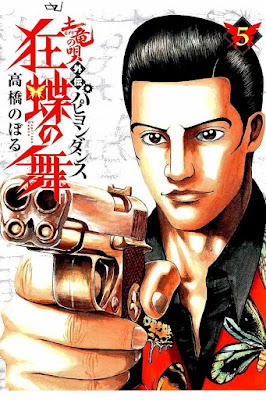 土竜の唄外伝 狂蝶の舞~パピヨンダンス~ 第01-05巻 [Mogura no Uta Gaiden - Kyouchou no Mai vol 01-05] rar free download updated daily