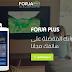 النسخة الاخيرة من تطبيق الفخامة FORJA PLUS شاهد قنواتك المفضلة على هاتفك مجانا 2018