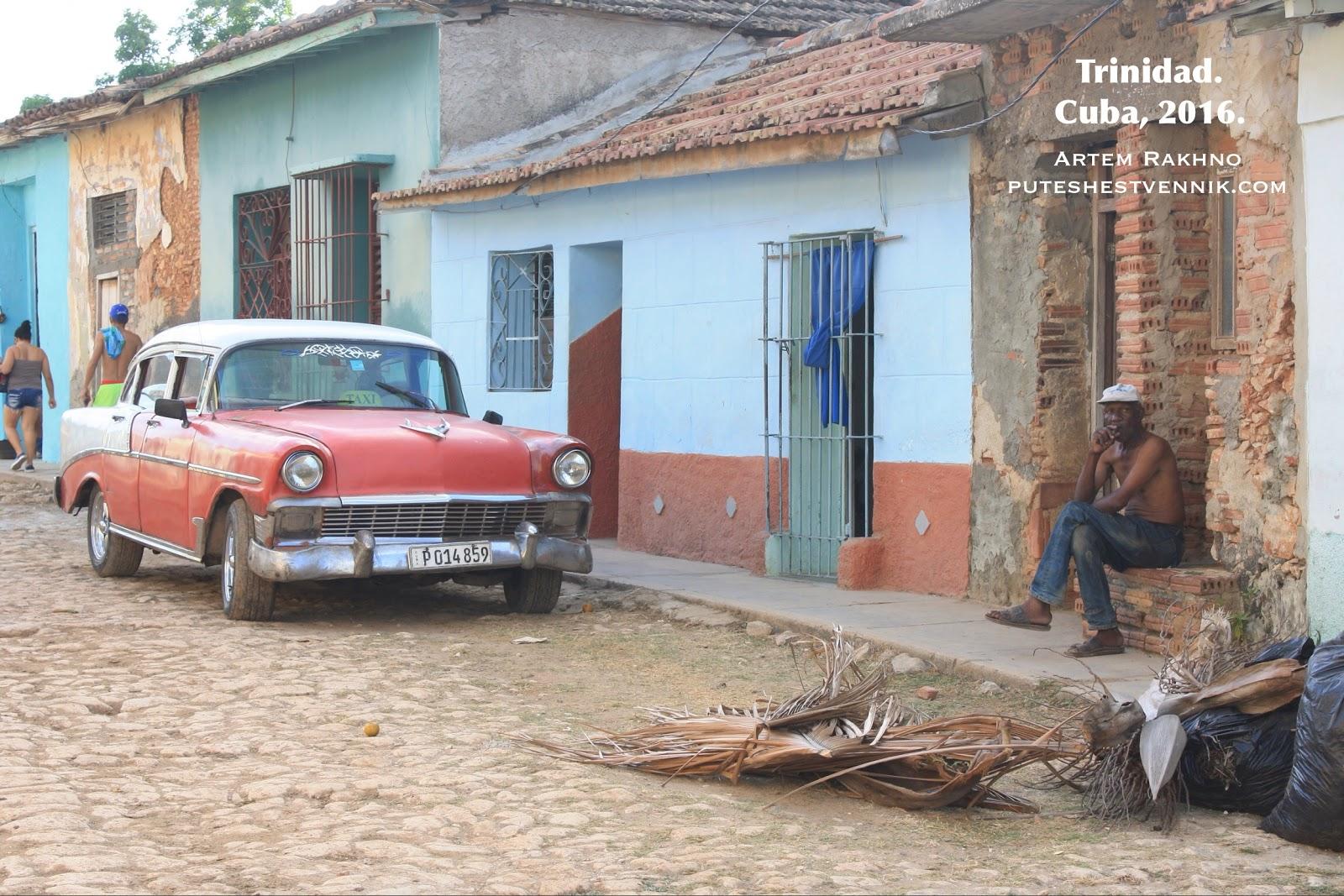 Кубинец и старая красная машина