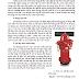 Tính toán thiết kế mạng lưới cấp nước cho khu vực Gò Công tỉnh Tiền Giang