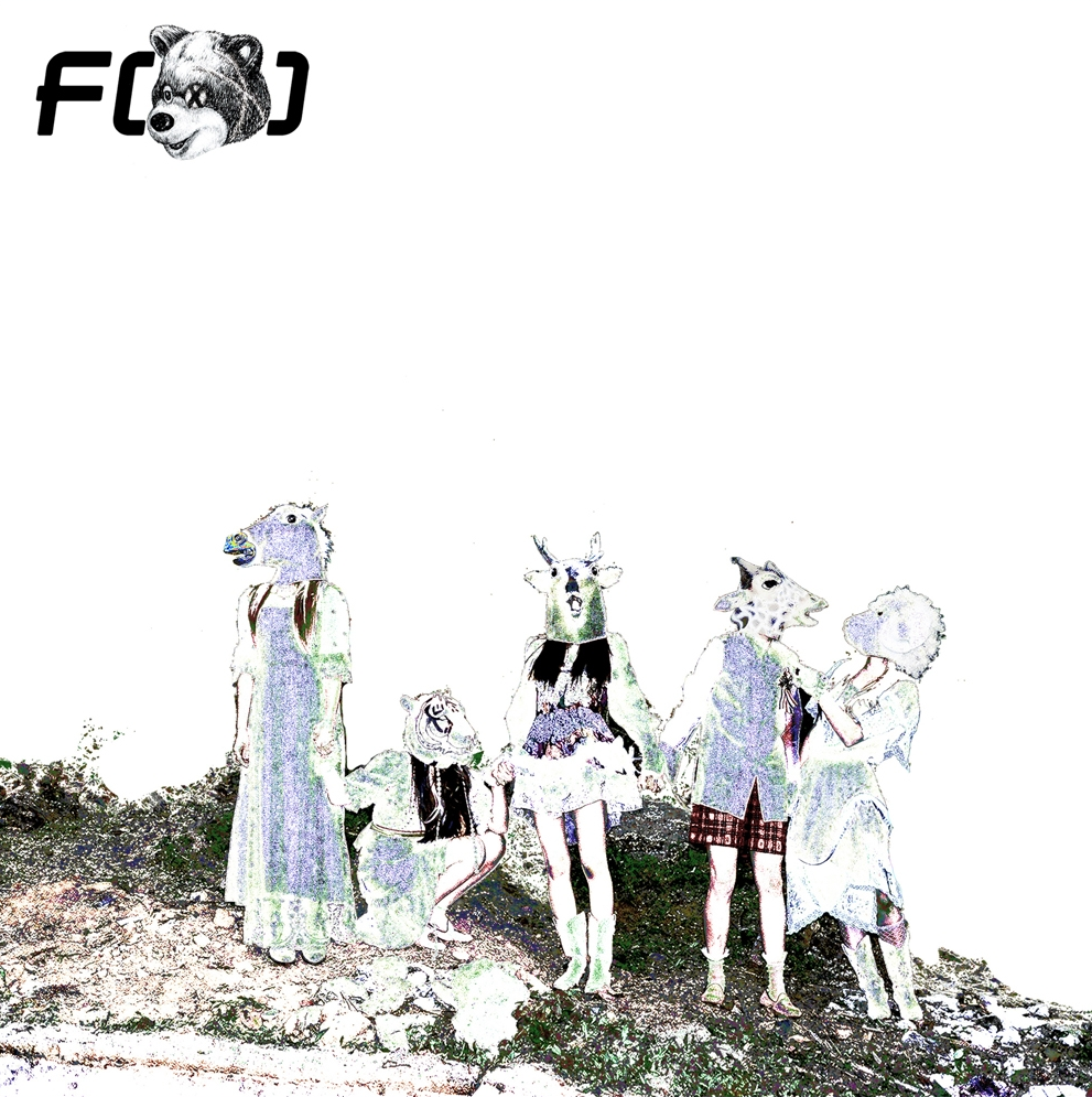 Asian Pop Lyrics: f(x) (에프엑스) - Electric Shock [Hangul ... F(x) Electric Shock
