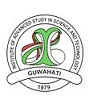 Jobs-In-Guwahati