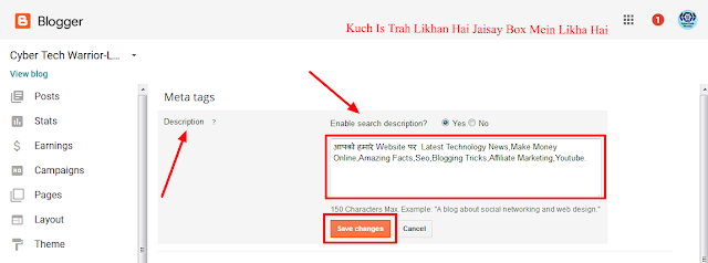 Blogger Ya Website Mein Advance Seo Setting Kaisay Enable Kare