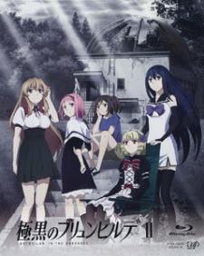 Gokukoku No Brynhildr SS2 -  2014 Poster
