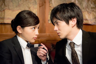 Bittersweet Live Action Subtitle Indonesia - 001