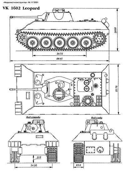 Puma-9 : Panzerspähwagen 234/2 . Panzer Lehr . Saint Lo