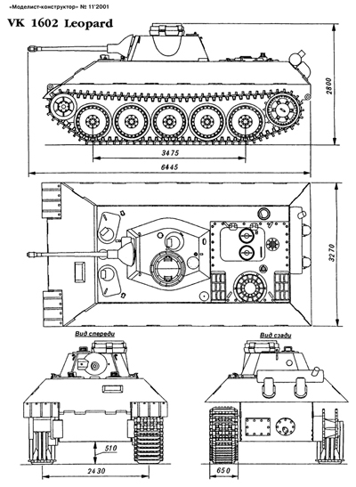 cupola schematic