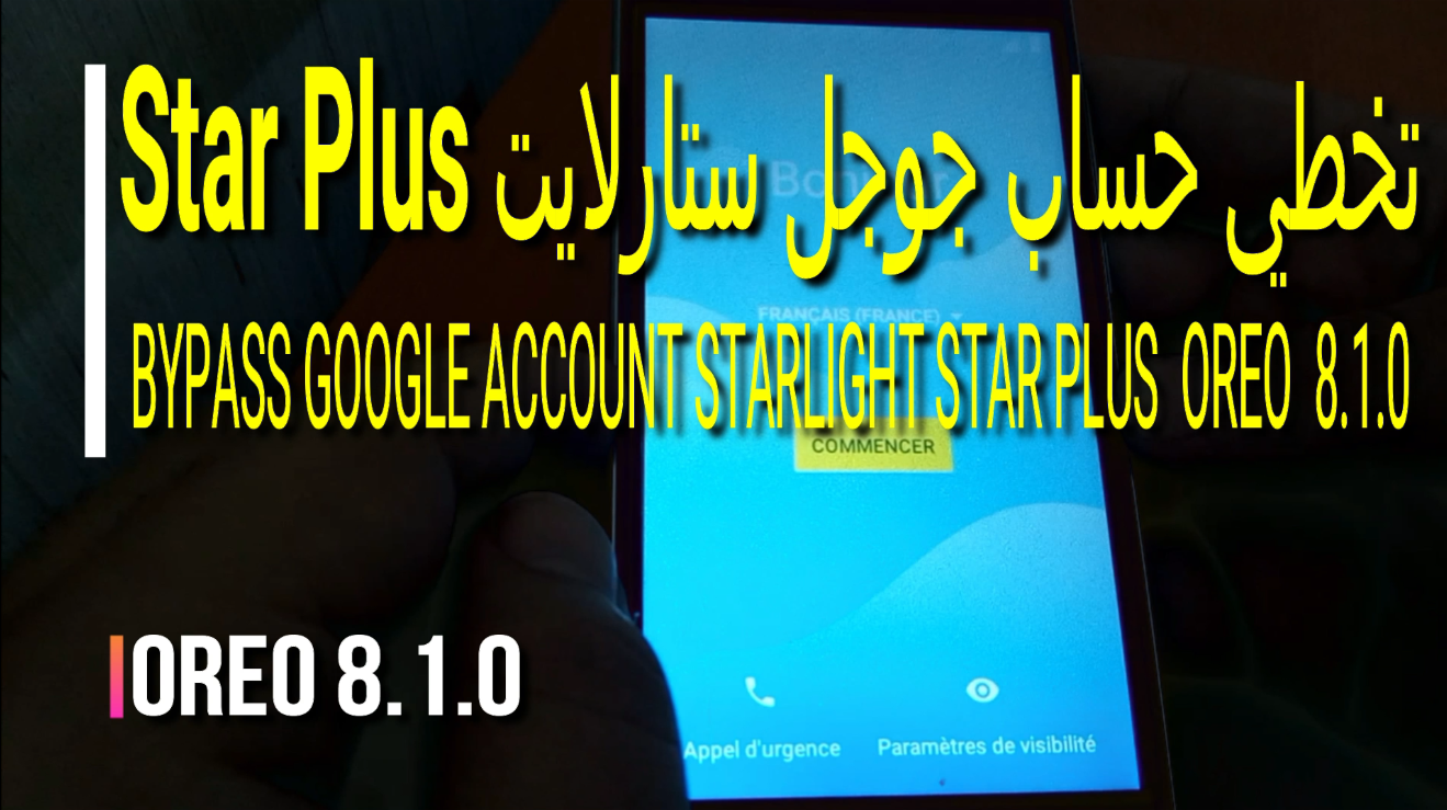 How To Bypass FRP Google Account Starlight Star Plus تخطي