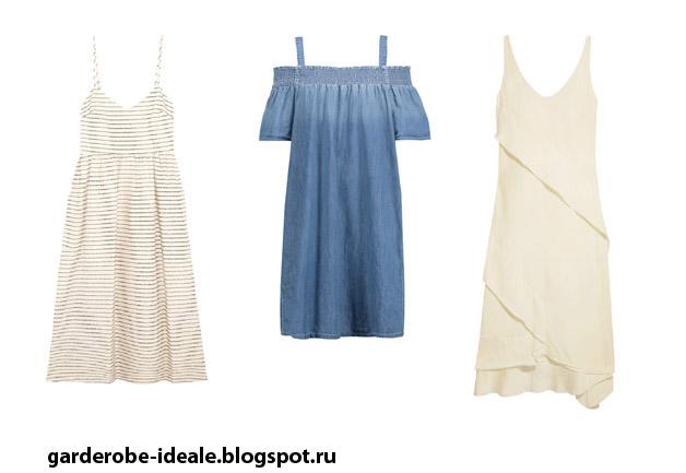 Джинсовое платье, платье в полоску и кремовое платье с воланами