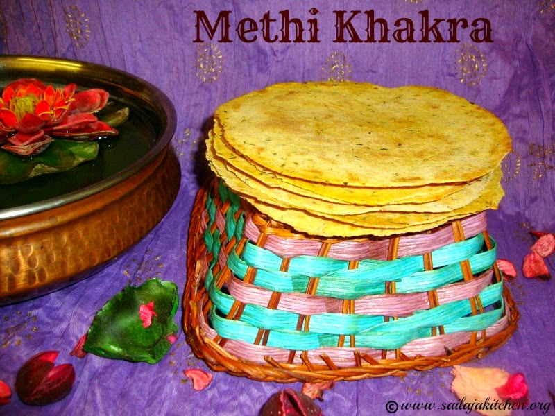 images for Methi Khakra Recipe / Methi Khakhra Recipe /Whole Wheat Methi Khakra Recipe / Gujarati Savory Crispy Flat Bread