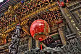 Kerajinan Lampu Bambu