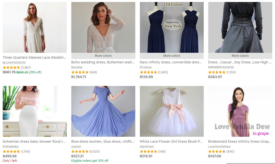 בגדי מעצבים באינטרנט etsy
