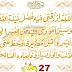 27  Ramadan Shab-e-Qadr Wazaif and Ibadat