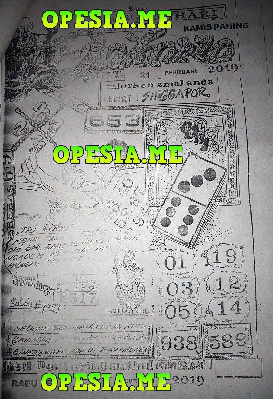 Cyber4rd 251595 - academia-salamanca info