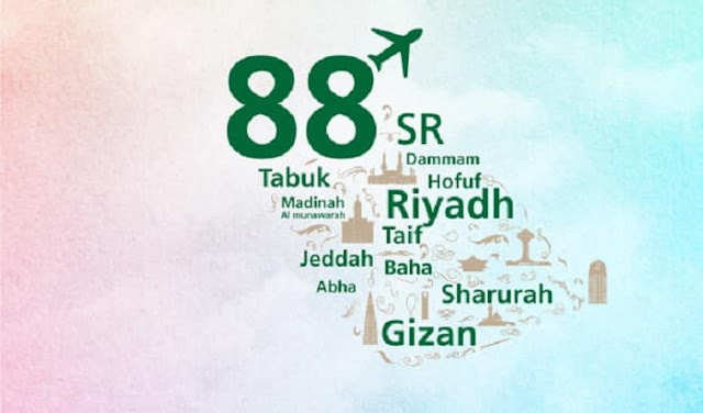 SAUDI AIRLINES OFFER ON 88th SAUDI NATIONAL DAY