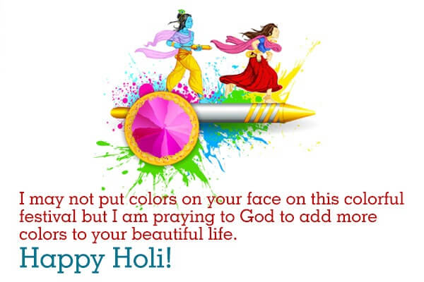 Happy Holi Messages, Wallpapers, HD Pictures for Free Download