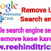 Search engine se link remove kese kare