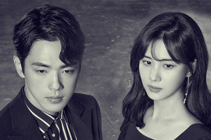 Download Drama Korea The Time Sub Indo Batch