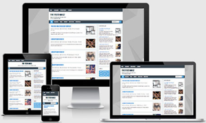 DOWNLOAD FiSeo Magz Blogger Template