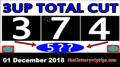 Thai lottery OK 3UP VIP direct win sets free tips 01 December 2018