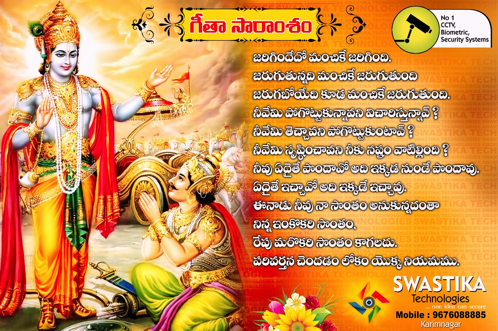 Where can I download Mahabharata complete story in Telugu - Quora