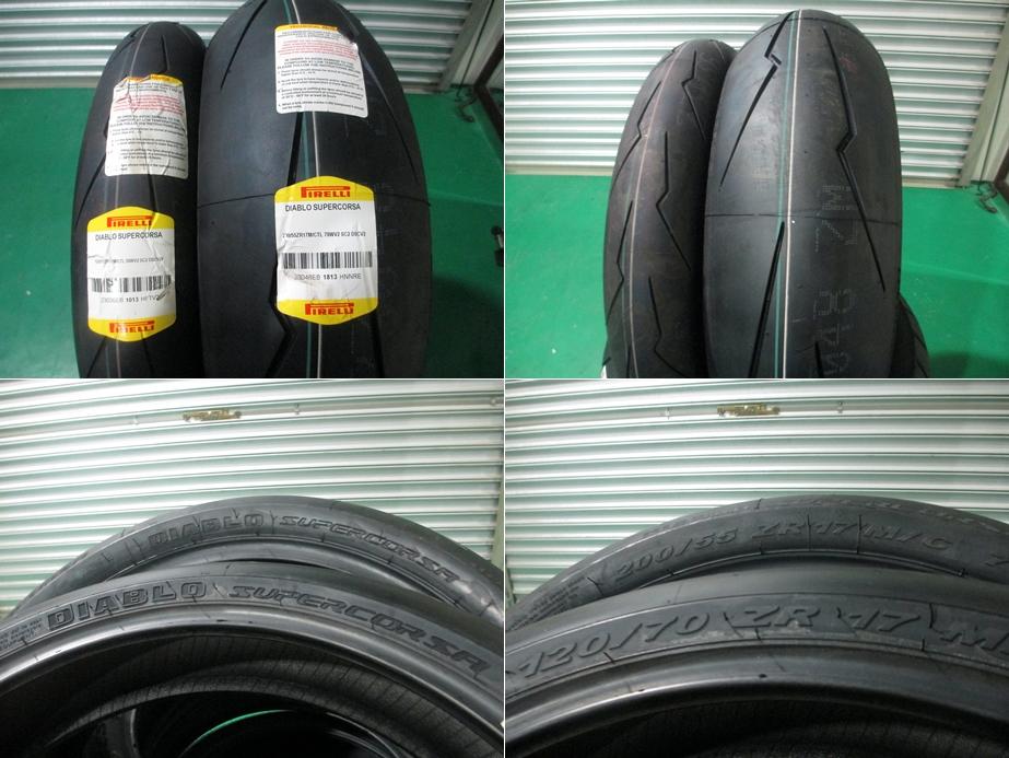 blackfire store superbike tyres bike parts pirelli diablo supercorsa sc2 v2 size200 55 17. Black Bedroom Furniture Sets. Home Design Ideas